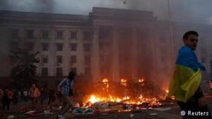 Что на самом деле произошло 2 мая 2014 года в Одессе: досье