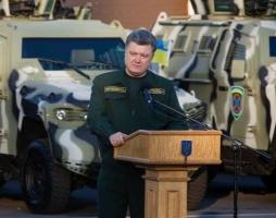 Заказы украинских оборонных предприятий будут увеличены - Порошенко