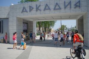 Одесские чиновники хотят остановить строительство в Аркадии