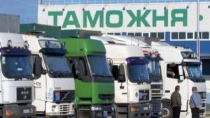 В Одесской области ищут нового руководителя таможни