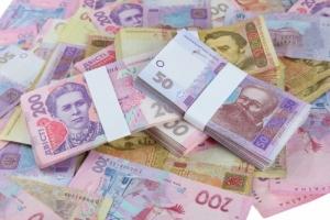 На Днепропетровщине частные предприятия присвоили 5,6 млн гривен бюджетных средств