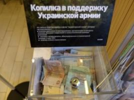 Руководитель Херсонского фонда соцстраха собирал деньги «на АТО», и они «испарились» - общественник