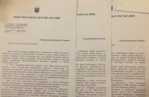 Минкультуры намерено определить законность строительства многоэтажки в центре Одессы