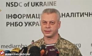 Ситуация на востоке Украины обостряется, двое военных получили ранения - штаб