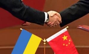 Китай выделит Украине 3,6 миллиардов долларов кредита на проекты по газозамещению