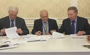 Украина и Россия подписали соглашение о разведении войск в Донбассе