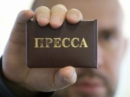 В Николаеве состоялось предварительное слушание по делу о препятствовании деятельности журналиста