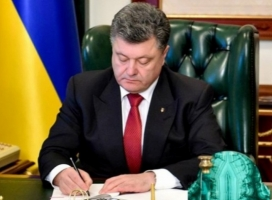 Порошенко подписал указ, согласно которому День защитника Украины будет ежегодно отмечаться 14 октября