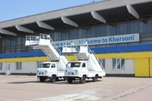 В Херсонском аэропорту усилены меры безопасности
