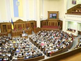 Верховная Рада исключила российские телепередачи из перечня европейских