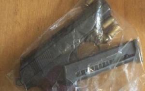 В Сумской области нашли застреленного прокурора