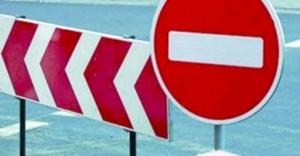 С понедельника в Вознесенске ограничат движение автотранспорта