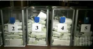 ЦИК для проведения парламентских выборов за рубежом выделила семь миллионов гривен