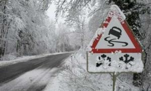 За сутки в Украине в ДТП погибло 11 человек, более 90 пострадавших