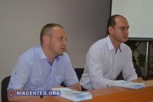 В Николаевском управлении юстиции разъяснили, кому необходимо подавать «форму 4»
