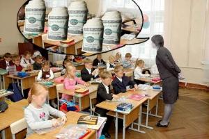 В Херсоне на круглом столе рассказали, как чиновники заставляли педагогов «выжимать» деньги из родителей учеников