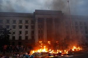 Одесский Дом профсоюзов отремонтируют за 7 миллионов