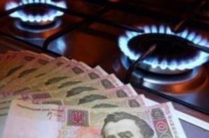 В бюджет Херсонщины поступили 6,6 млн.