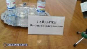 Мэр Николаева отправил вместо себя Гайдаржи на встречу с председателем Государственной регуляторной службы Украины