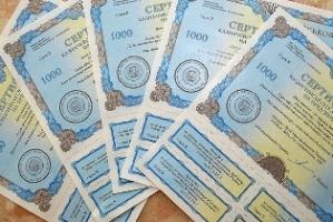 Более миллиона гривен выручено от продажи