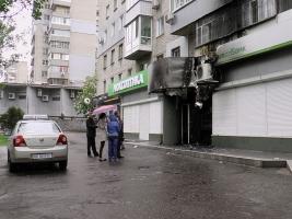 В Николаеве подожгли отделение «Приватбанка»
