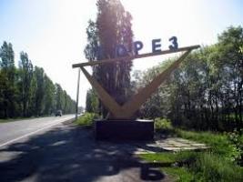ВР переименовала населенные пункты и районы Донбасса