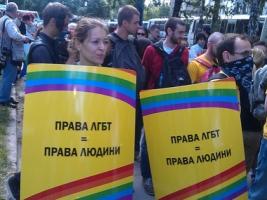 Конгресс США заступился за украинских ЛГБТ