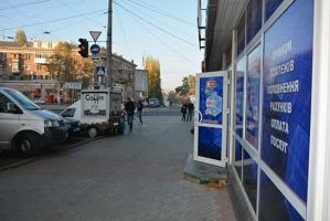 В Николаеве будут судить администратора интернет-клуба за препятствование журналистской деятельности