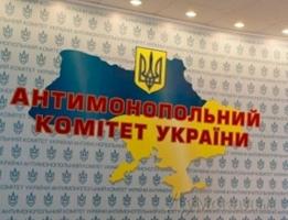 АМКУ считает, что горисполком Николаева не контролирует предприятия ЖКХ