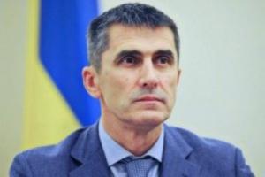 Народное вече просит Порошенко уволить генпрокурора Ярему