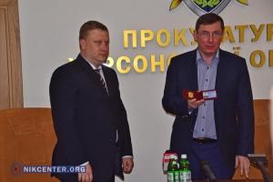 Прокурором Херсонской области стал брат нардепа от БПП, фигуранта коррупционного скандала