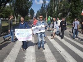 В Николаеве «Правый сектор» перекрыл проспект Ленина (обновлено)