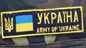 В украинской армии планируются масштабные реформы