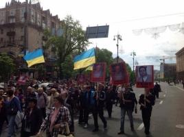 Киевляне почтили память жертв одесской трагедии