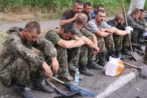 Боевики срывают процес массового обмена пленными - Лысенко