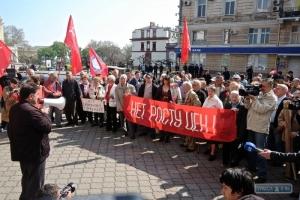Одесские коммунисты провели первомайский митинг