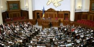Работа ВР в 2015 году обошлась госбюджету в 671 млн. грн.