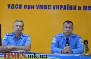 В летний период порядок на Николаевщине будут охранять сотрудники ГСО