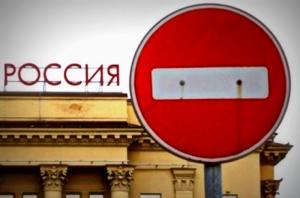 ЕС готов расширить санкции против России