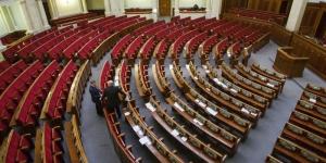 Верховная Рада провалила закон о детективной деятельности и ушла на перерыв