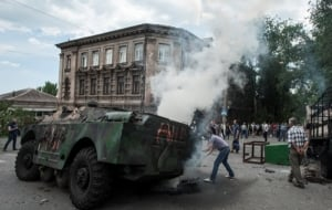 В милиции обнародовали личности причастных к беспорядкам в Мариуполе в мае 2014 года