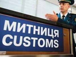 Николаевская таможня отчиталась о результатах работы за пять месяцев текущего года