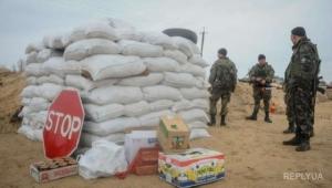 В Херсонской области объявили о полной боевой готовности