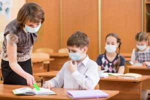 В школах Херсона карантин продлен до 29 января