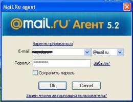 Работники Минкультуры Украины больше не могут пользоваться российской электронной почтой