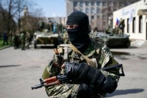 Сотрудник прокуратуры «по ошибке» предъявил паспорт боевика ДНР