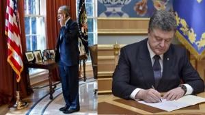 Президент Украины оказался богаче Обамы и Байдена, вместе взятых
