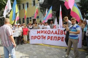 Два года за решеткой: в рамках всеукраинской акции в Николаеве прошел митинг в защиту Юлии Тимошенко