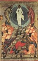 Сегодня Православная Церковь празднует Преображение Господне