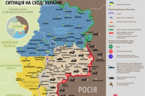 Ситуация в зоне АТО: сводка событий, карта